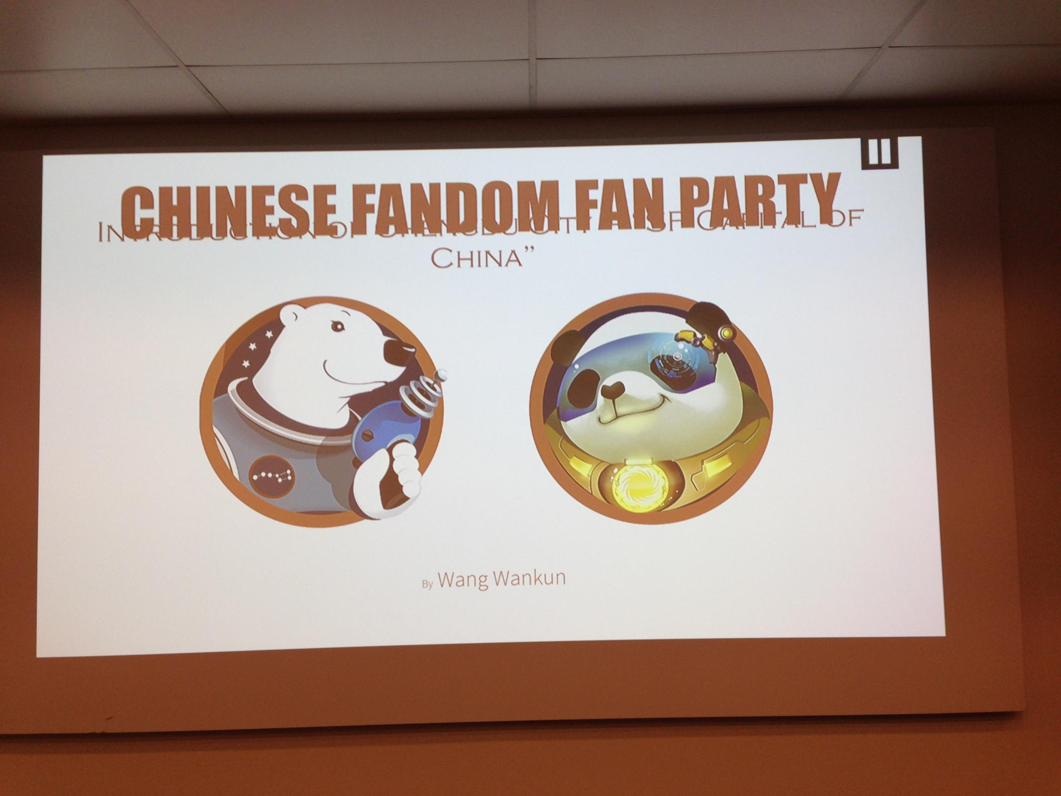 WorldCon 75 Helsinki - Chinese Fandom Party