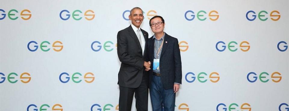 Cixin Liu und Barack Obama